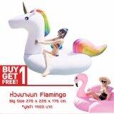 ขาย ห่วงยาง Unicorn Big Size Free ห่วงยาง Flamingo ห่วงยางแฟนซี แพยางเป่าลม รูปยูนิคอร์น เรนโบว์ Pump Me Please
