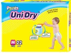 ราคา Unidry กางเกงเด็ก ยูนิดราย ไซต์ M 22 ชิ้น ราคาถูกที่สุด