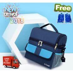 V-Coool กระเป๋าเก็บความเย็นสำหรับคุณแม่ รุ่น Classic ดีไซน์ใหม่ปี 2018 คุ้มค่าด้วยระบบจัดเก็บ 2 ชั้น.