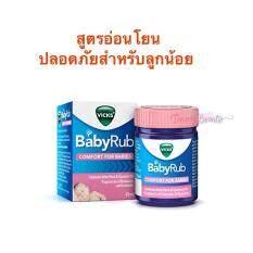 ซื้อ สูตรอ่อนโยนต่อลูกน้อย Vicks Baby Rub Comfort For Baby 25 Ml ไทย