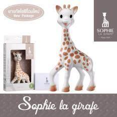 [ของแท้ศูนย์] ยางกัด ยีราฟโซฟี Vulli [vulli Sophie The Giraffe Teether].