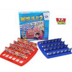 ขาย Who Is It Game ฝึกไหวพริบ เล่นได้ทั้งครอบครัว T P Toys ใน กรุงเทพมหานคร