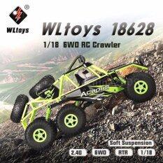 ขาย Wltoys Rc Buggy รถออฟโรด สะเทือนน้ําสะเทือนบก รถบักกี้ รถไต่ภูเขาบังคับร๊โมทวิทยุ ขับเคลื่อน 6 ล้อ 6Wd Scale 1 18 Wltoys ใน Thailand