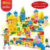 โปรโมชั่น Oily Case ของเล่นไม้ บล็อกไม้สร้างเมือง 100 ชิ้น พร้อมผังเมือง กล่องสีเหลี่ยม Oily Case ใหม่ล่าสุด