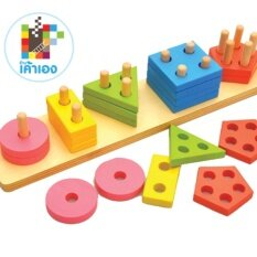 ราคา ของเล่นไม้ Wood Toy สวมหลักรูปทรงเลขาคณิต ใหม่