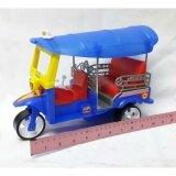 Worktoys โมเดลรถ รถของเล่น รถตุ๊กตุ๊ก รถสามล้อ สีน้ำเงิน กรุงเทพมหานคร