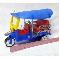 โปรโมชั่น Worktoys โมเดลรถ รถของเล่น รถตุ๊กตุ๊ก รถสามล้อ สีน้ำเงิน ใน กรุงเทพมหานคร