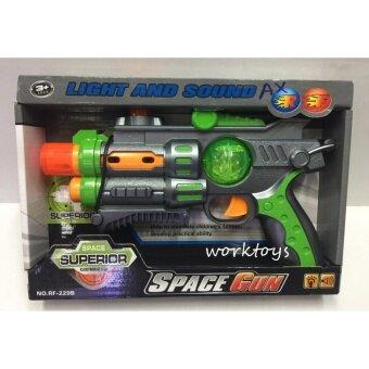 Worktoys ปืน ปืนของเล่น ปืนเด็กเล่น มีเสียง มีไฟ พร้อมแสงเลเซอร์