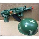 ขาย Share ปืนเด็กเล่น ของเล่น ปืน พร้อม หมวกลายทหาร กรุงเทพมหานคร ถูก