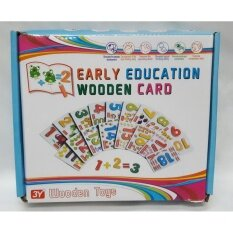 Share Early Education Wooden Card ของเล่นไม้ ชุดบัตรคำนับเลข เกมส์จับคู่ไม้ ตัวเลข By Share Store.