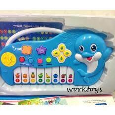 Worktoys Electronic Music Dolphins Piano ออร์แกน เปียโน คีย์บอร์ดดนตรี ปลาโลมา (สีฟ้า และ ชมพู) By Worktoys.