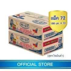 ขาย ขายยกลัง X 2 ลัง นม Hi Q Uht ไฮคิว 3 พลัส ยูเอชที รสจืด สูตรไขมันต่ำ 180 มล 72 กล่อง ช่วงวัยที่ 4 ใน Thailand