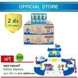 ซื้อ ขายยกลัง X 2 ลัง นม Hi Q Uht ไฮคิว 1 พลัส ยูเอชที รสจืด 180 มล 72 กล่อง แถมฟรี ชุดรางดนตรี Police Station ช่วงวัยที่ 3 Hi Q ถูก