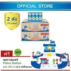 ราคา ขายยกลัง X 2 ลัง นม Hi Q Uht ไฮคิว 3 พลัส ยูเอชที รสจืด 180 มล 72 กล่อง แถมฟรี ชุดรางดนตรี Police Station ช่วงวัยที่ 4 Hi Q ออนไลน์