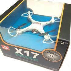 โดรน X17 Visuo Drone บังคับวิทยุ ล๊อคระดับการบินอ้ตโนมัติ (auto Hover) สีขาว.