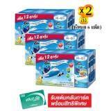 ส่วนลด ขายยกลัง X2 Hi Q ไฮคิว นม Uht 3 พลัส รสจืด 180 มล แพ็ค 12 กล่อง รวม 6 แพ็ค ทั้งหมด 72 กล่อง Hiq Thailand