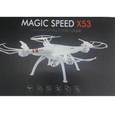 ราคา X53 โดรน 4ใบพัด กันน้ำ ความถี่2 4Ghz 4Ch 6 Axis Droneพร้อมฟังก์ชั่น ล๊อคความสูงได้ เรียกกลับได้ในปุ่มเดียว บังคับบินขึ้นลงได้ด้วยปุ่มเดียว กำลังมอเตอร์แรงบินในที่ลมแรงๆ ได้ กรุงเทพมหานคร