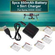 Xcsource อุปกรณ์ชาร์จ เครื่องชาร์จ 5in1 Usb Charger + แบตเตอรี่   Li-Po ความจุ 850mah 5 ชิ้น  สำหรับ Syma X5sw X5sc.