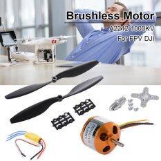 Xcsource มอเตอร์ A2212 13t 1000kv Brushless Motor 30a Esc 1045 Propeller สำหรับ Fpv Quadcopter.