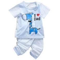 ขาย Yeeshop ชุดเด็ก เสื้อ กางเกงเข้าชุด ลายยีราฟ 80 สีฟ้า 3Years Unbranded Generic ออนไลน์