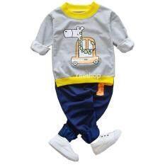 Yeeshop เสื้อเด็กเข้าชุดแขนยาว ลายการ์ตูนยีราฟ สีเทา 65 3Years G651 เป็นต้นฉบับ