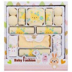 ซื้อ Yeeshop ชุดของขวัญสำหรับเด็กแรกเกิด Cotton100 A16ชิ้น สีเหลือง Y1 Yeeshop ถูก