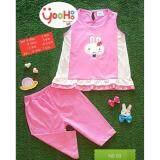 ราคา Yoohoobabycare เสื้อผ้าเด็กหญิง ชุดเด็กหญิง เซตเสื้อกระต่ายชมพูอ่อนแขนกุด กางเกง 5 ส่วน สีชมพูอ่อน ไซส์ 3 6 เดือน เป็นต้นฉบับ Yoohoobabycare