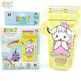 ความคิดเห็น ถุงเก็บน้ำนมแม่ Zeno มีช่องเทแยกเพื่อความสะอาด 25 ถุง