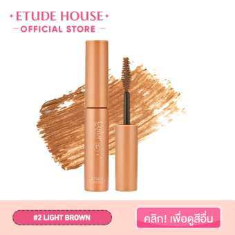 ETUDE HOUSE Color My Brows #2 Light Brown (4.5 g)