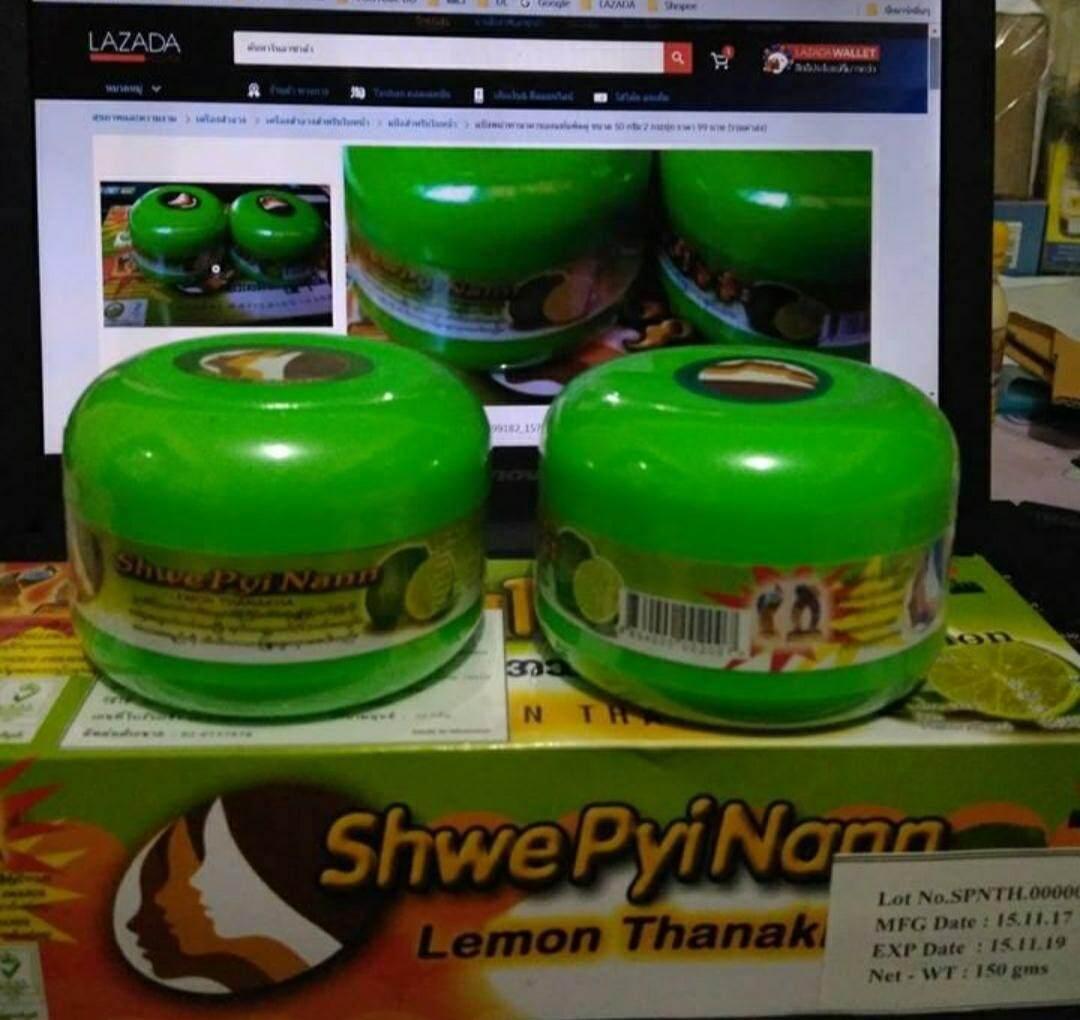 เซตคู่แป้งพม่าทานาคาของแท้แพ็คคู่ ขนาด 50 กรัม 2 กระปุก (ส่งฟรี)