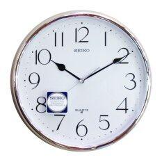 ราคา Seiko นาฬิกาแขวน รุ่น Paa001St สีขาว ใหม่