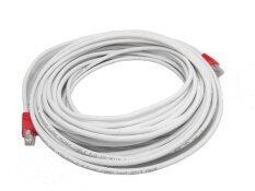 ราคา ราคาถูกที่สุด Link Cable Cat5E สายแลน เข้าหัวสำเร็จรูป 35 เมตร สีขาว