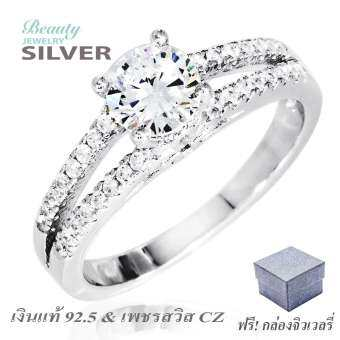 Beauty Jewelry เครื่องประดับผู้หญิง 925 Silver Jewelry แหวนเงินแท้ประดับเพชร CZ รุ่น RS2200-RR เคลือบทองคำขาว-