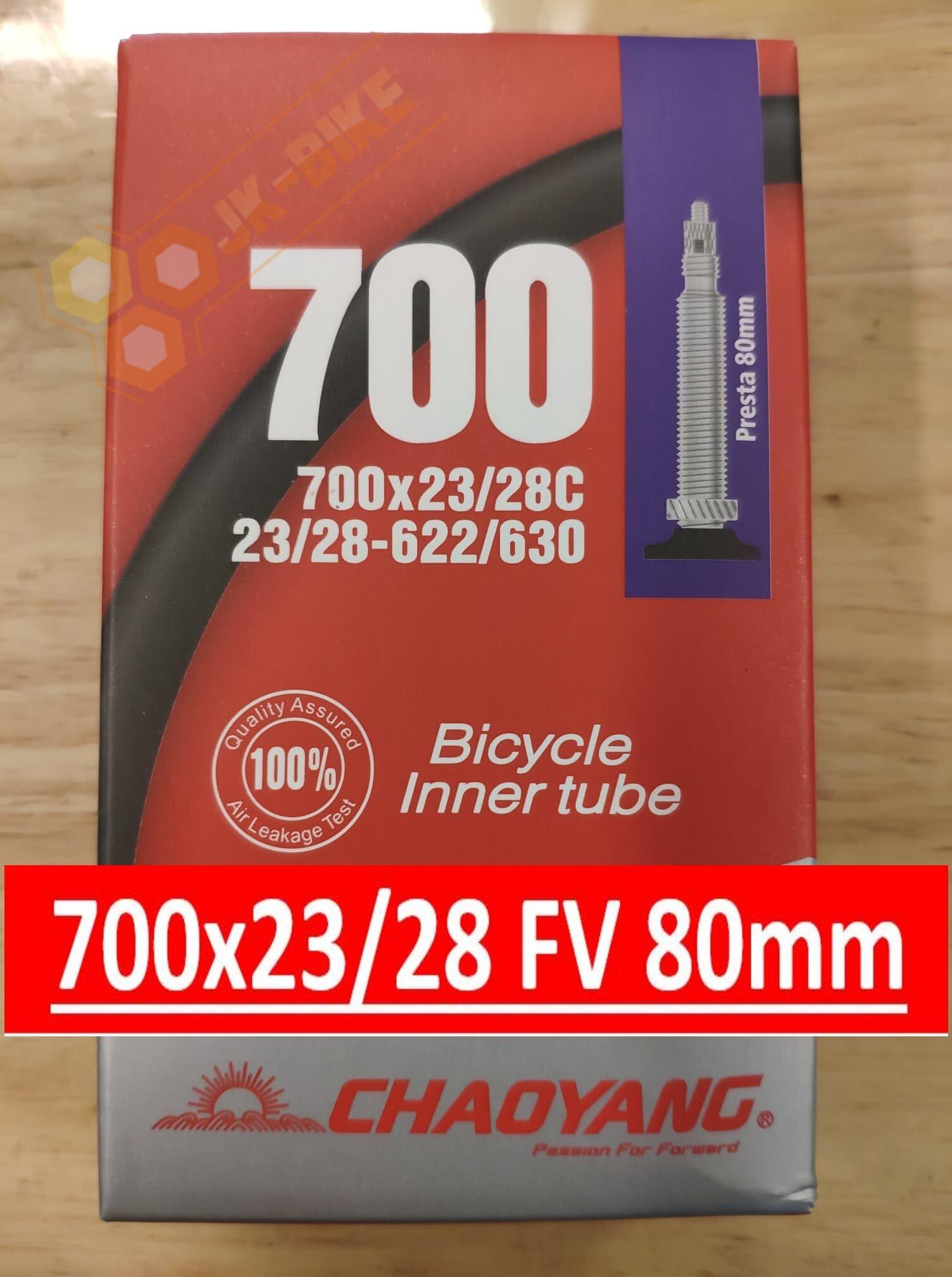 ยางในเสือหมอบ Chaoyang 700x23-28c Fv 80mm จุ๊บเล็ก.