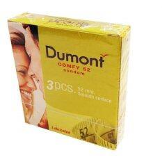 โปรโมชั่น Dumont ถุงยางอนามัย Comfy Size 52 มม 24 กล่อง ถูก