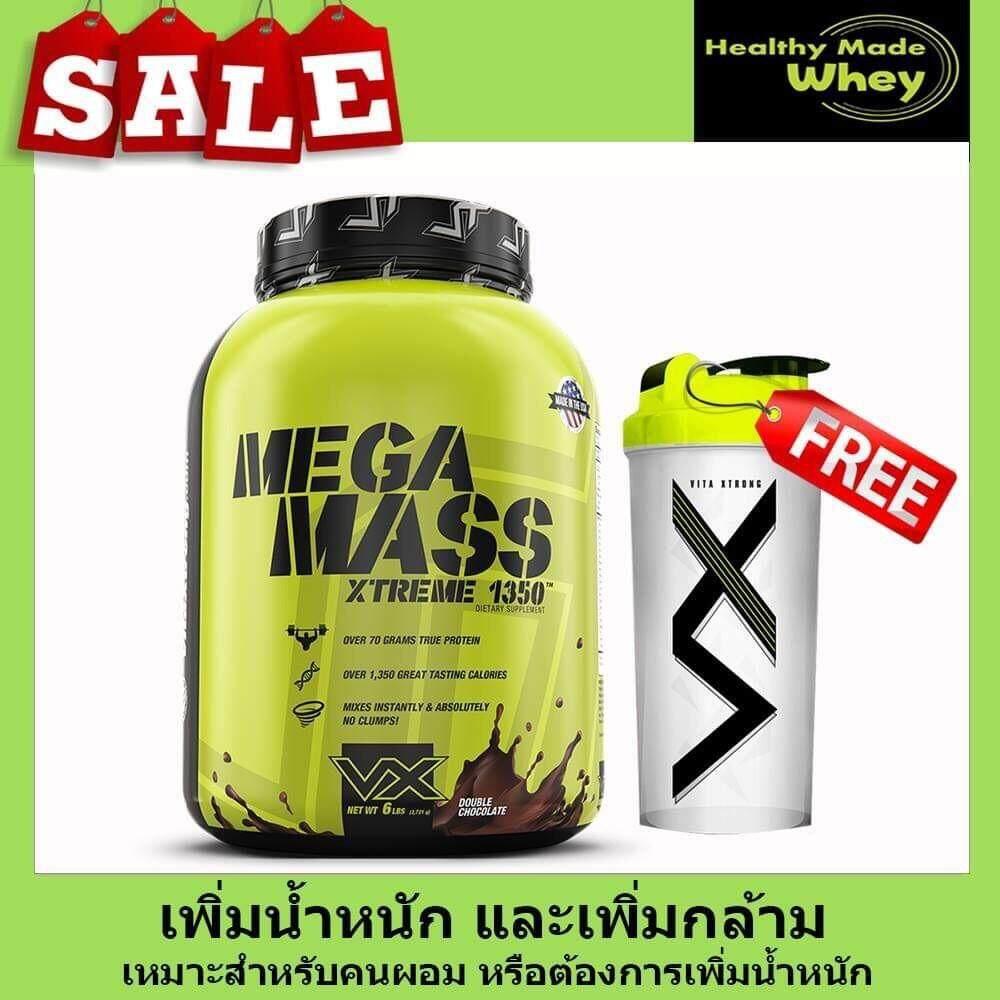 Mega Mass 6lb Vanilla(เมก้าแมส 6ปอนด์ รสวนิลา) เวย์เพิ่มน้ำหนัก+เพิ่มกล้าม By Healthy Made.