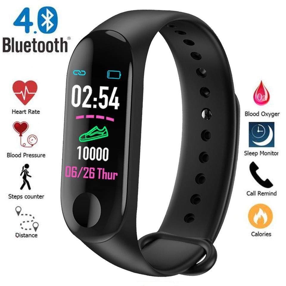 More24shopนาฬิกาข้อมือ สายซิลิโคนนุ่ม Smart Watch นับก้าวเดิน วัดอัตราการเต้นของหัวใจ วัดแคลอรี่ แจ้งเตือนสายเรียกเข้า วัดความดัน เชื่อมต่อผ่าน Bluetoot รุ่น M3.