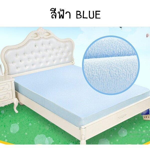 ผ้ารองกันฉี่ ผ้าปูเตียง กันน้ำ (รัดมุม 4 ด้าน) มีหลายขนาด ไซร์ 6 ฟุต ไซร์ 5 ฟุต และ ไซร์ 3.5 ฟุต เต็ม