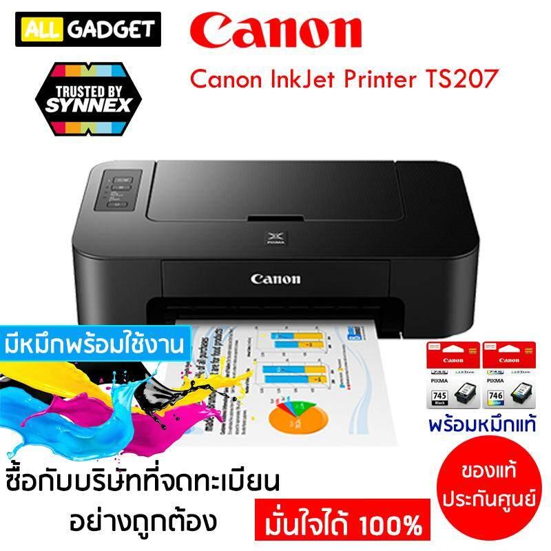 เครื่องพิมพ์ ปริ้นเตอร์ เครื่องปริ้น เครื่องปริ้นอิงค์เจ็ท Inkjet รุ่น Canon Ts207.