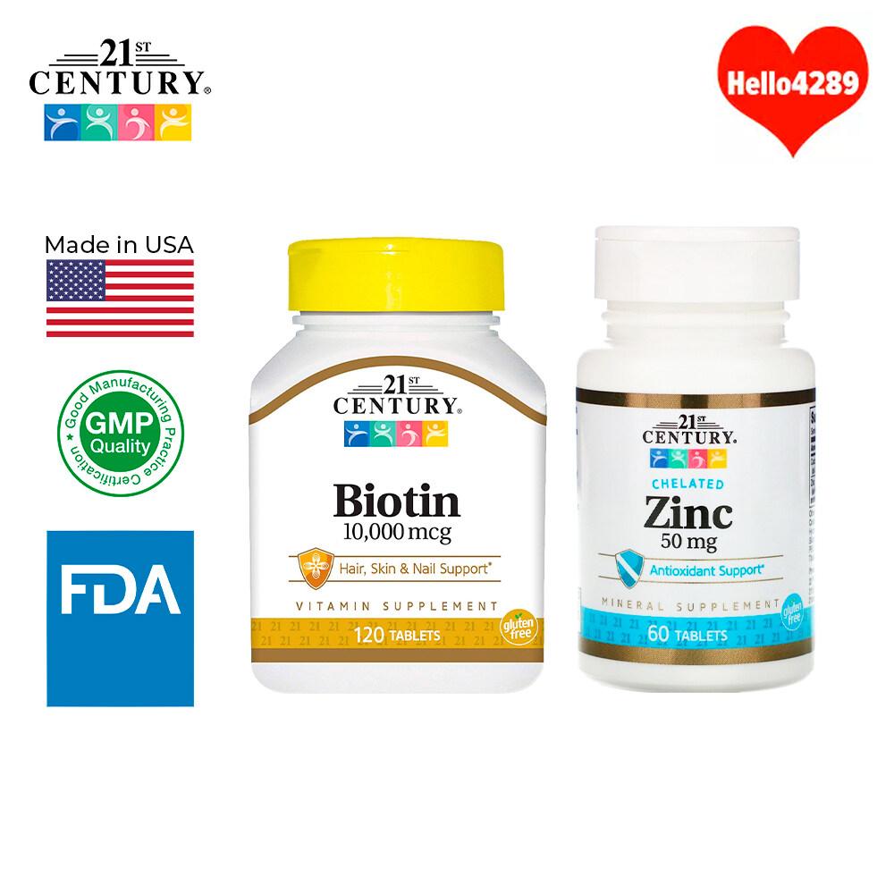 ของแท้100%, From Usa, Zinc 50mg, 60 เม็ด+Biotin 10,000mcg 120 เม็ด, SET2 ขวด, ดูแล ผมและเล็บ