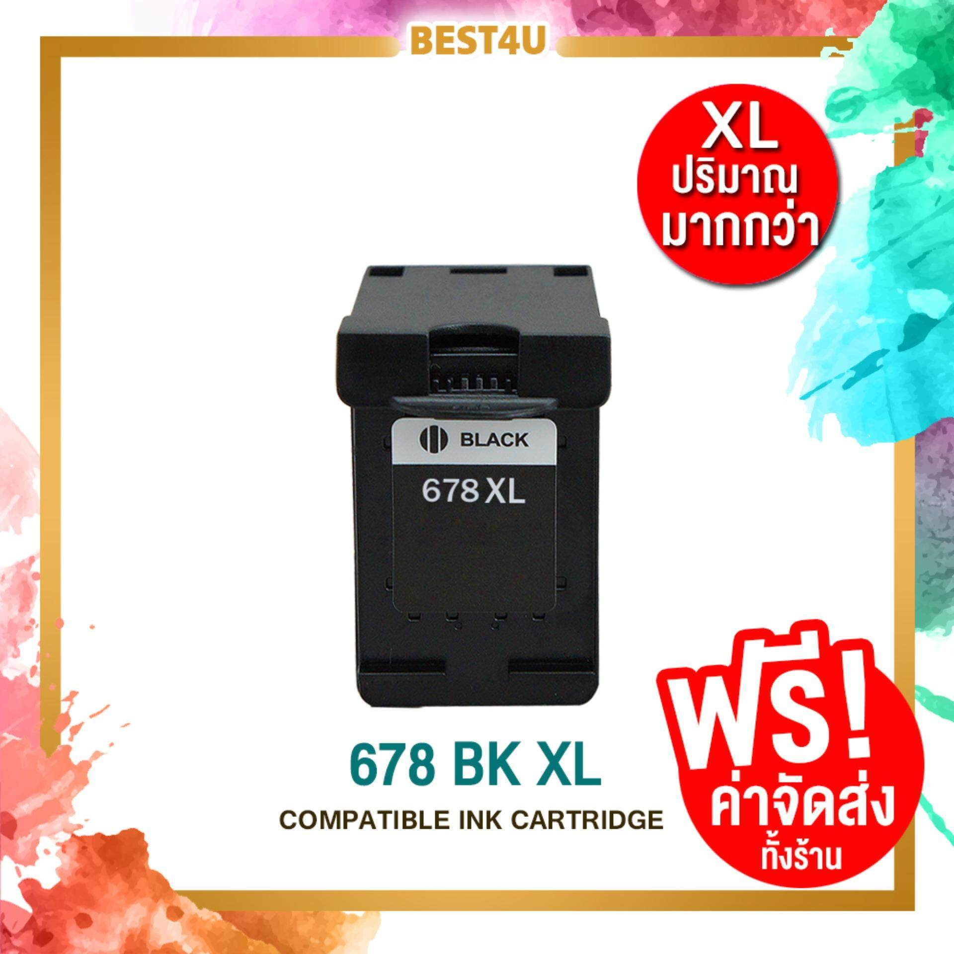 Best4u Ink ชุดตลับหมึก สำหรับ  678/678bk/678co For  Ink Printer Deskjet Ink Advantage 1015,1515,1518, 2515,2545,2548, 2645,2648,3515,3545,3548.