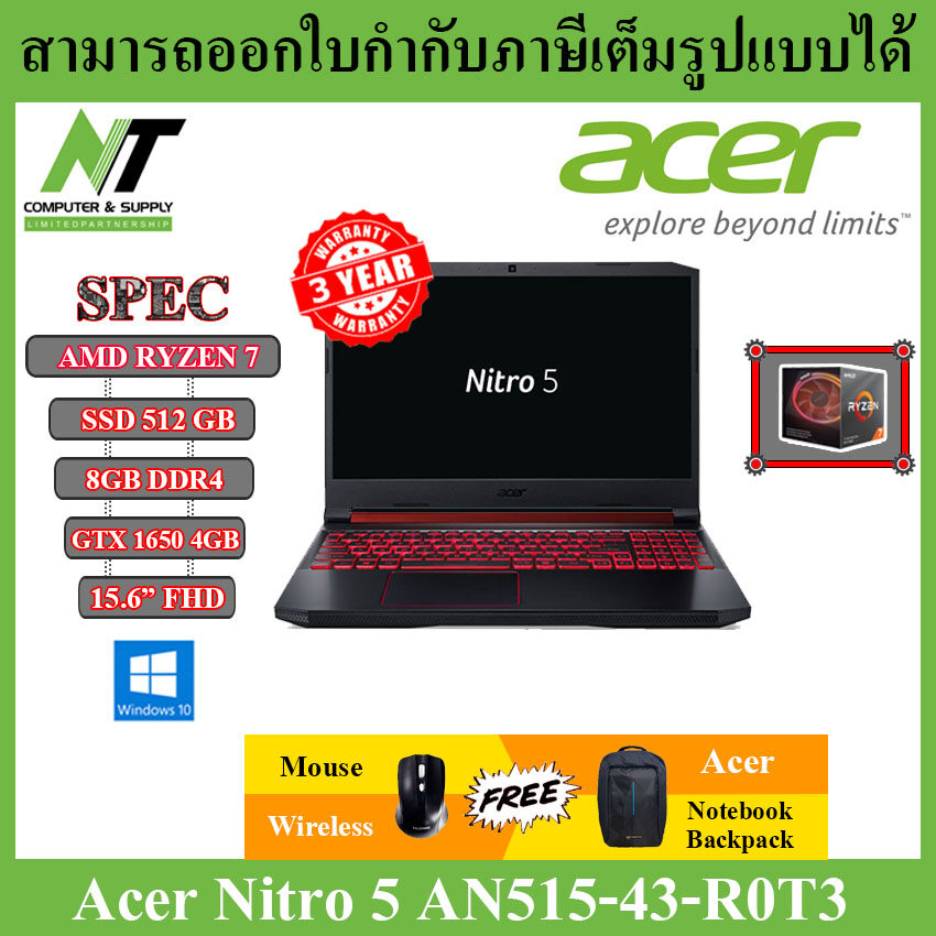 คอมพิวเตอร์ Acer Notebook Nitro 5 An515-43-R0t3 / Ryzen 7 / Gtx 1650 / 8 Gb Ddr4 / 15.6 Full Hd Ips 120hz / Ssd 512 Gb / Windows 1 By N.t Computer.