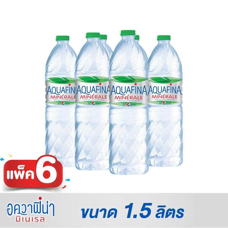 อควาฟิน่า น้ำแร่ ขวด 1.5 ลิตร แพ็ค6 By Lazada Retail Pepsico.