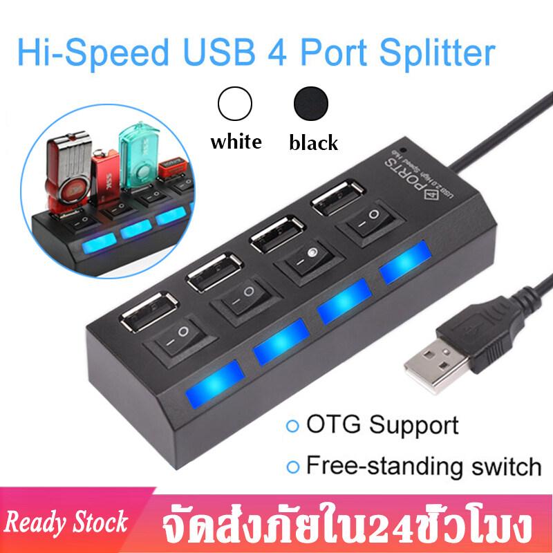 Usb Hub 2.0 ช่องต่อ Usb 4 ช่อง / 7 ช่อง ตัวเพิ่มช่อง Hi-Speed อุปกรณ์เพิ่มช่องต่อ Usb 2.0 High Speed Hub Usb Splitter Adapter Super Speed High Quality Computer Peripherals 4 Port/7 Port A30.