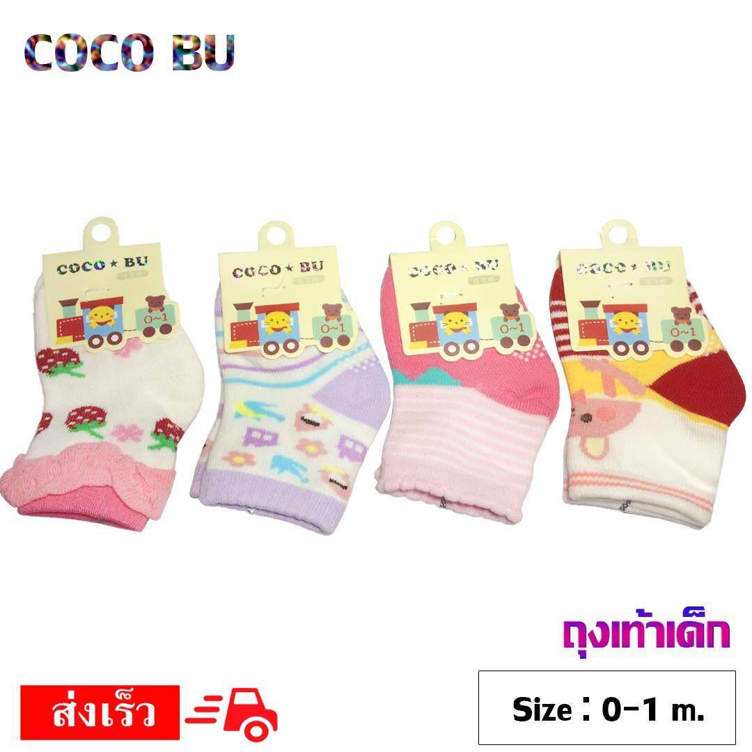 ถุงเท้าเด็ก Coco Bu สำหรับเด็ก 0-1 ปี คละสี set 12 คู่