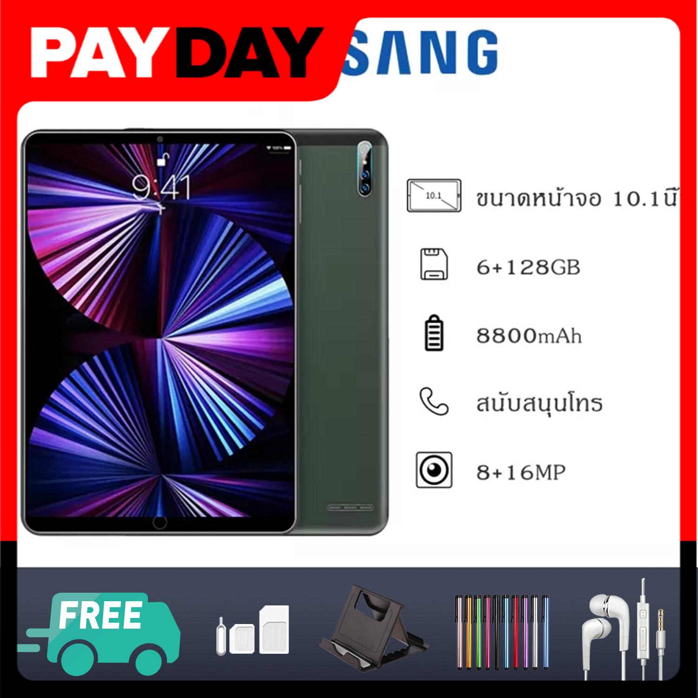【ซื้อ1แถม4】เทบเล็ต 2021 New!!! ราคาถูกใหม่ 10.1 นิ้ว แท็บบาตเก็ต Ten Core/android 10.0/6gb+128gb Tablet Pc แท็บเล็ตนักเ รองรับภาษาไทย.