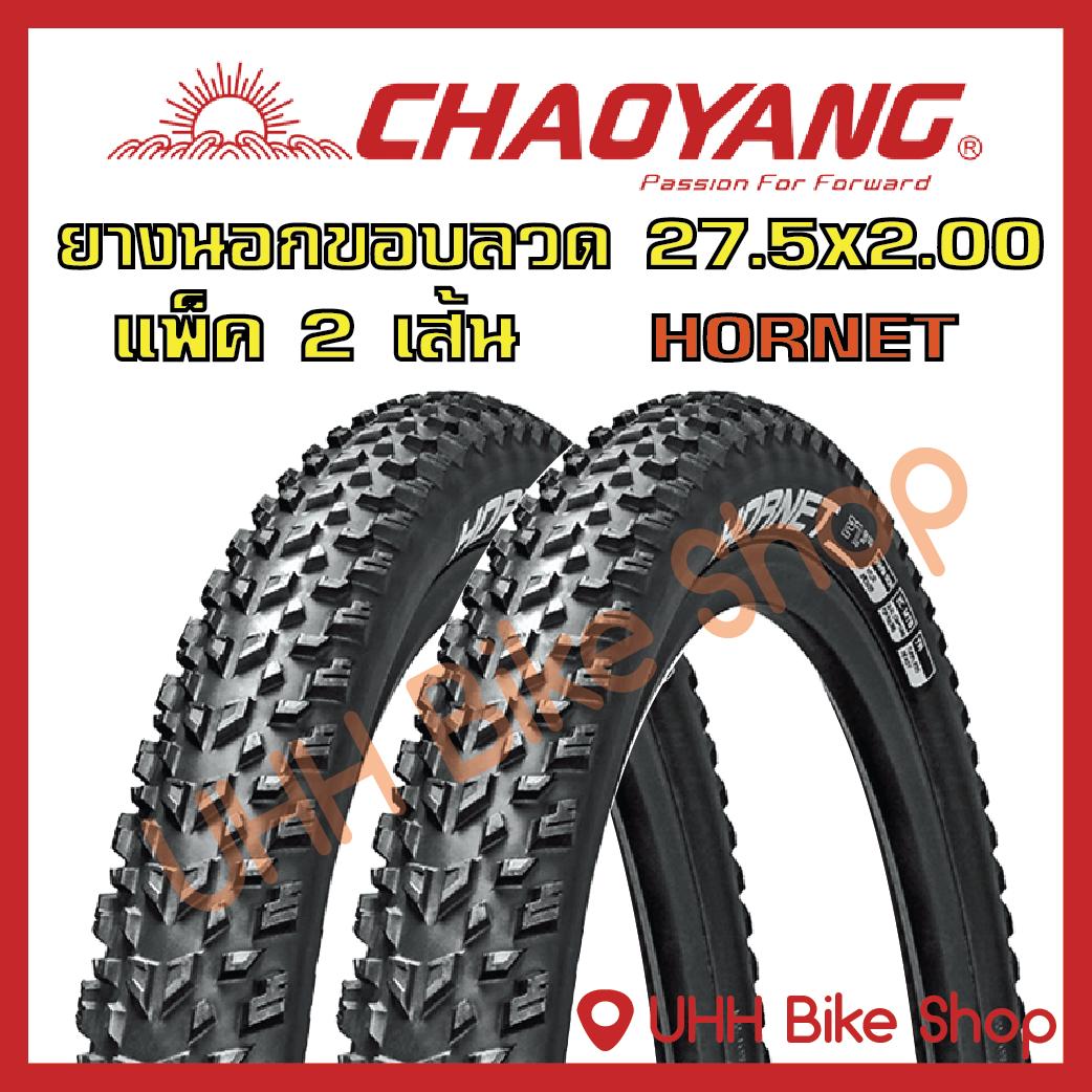ยางนอกจักรยาน Chaoyang 27.5x2.00 (50-584) (2เส้น).