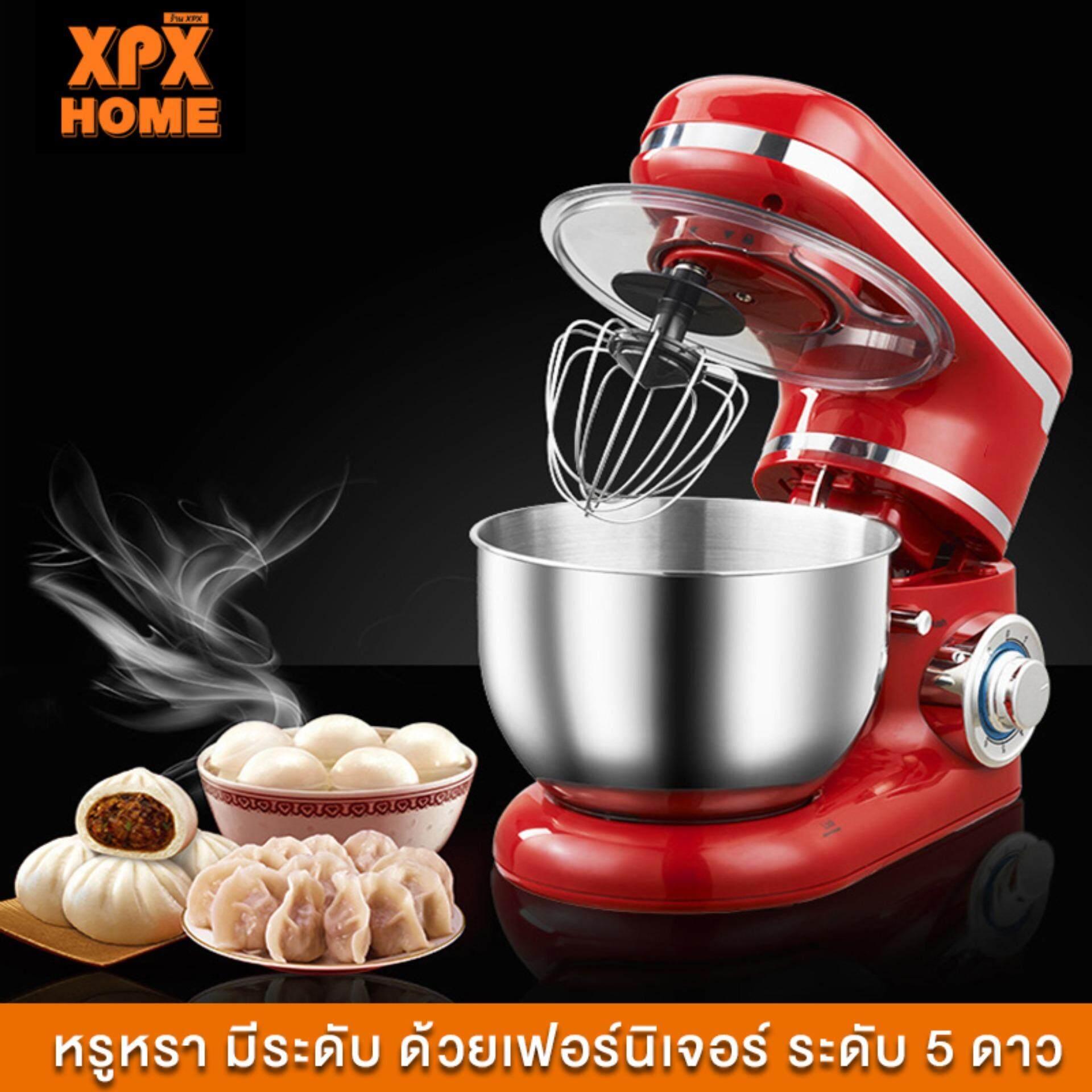 XPX เครื่องผสมอาหาร แบบตั้งโต๊ะ เครื่องตีแป้ง เครื่องผสมอเนกประสงค์ โถสแตนเลส 4 ลิตร JD56