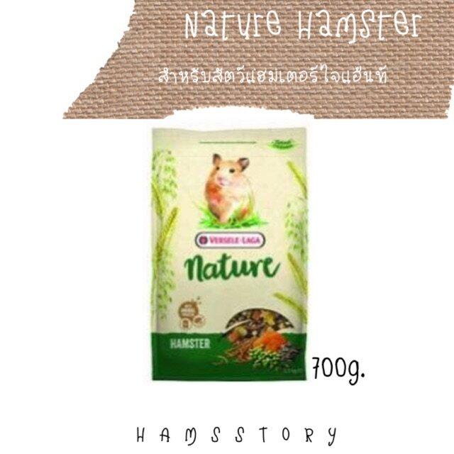 อาหารหนูแฮมเตอร์ Hamster natureหมดอายุ12:7:2022