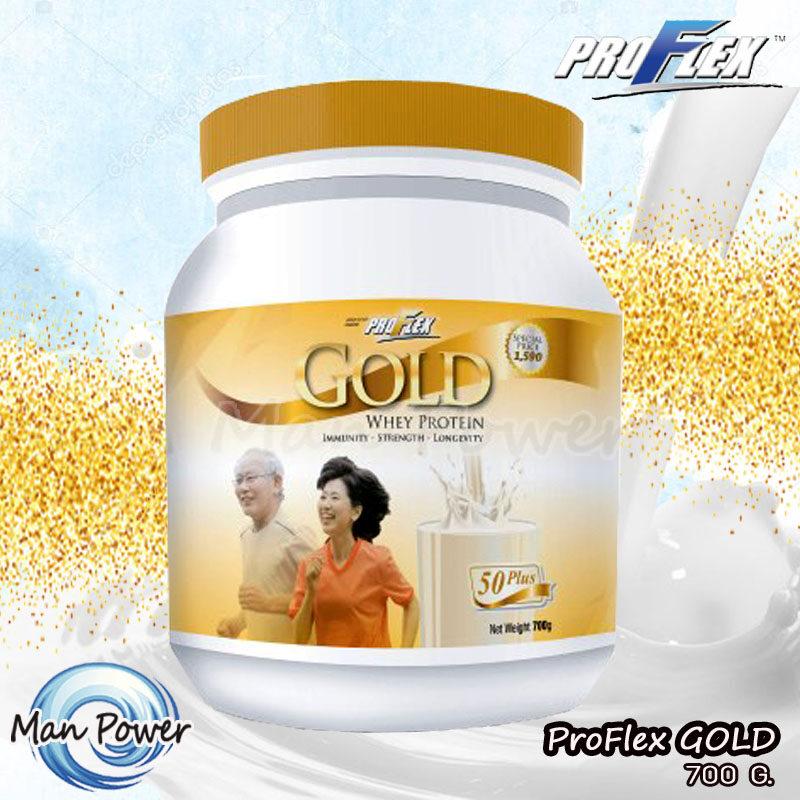 *** ProFlex GOLD เวย์โปรตีน สำหรับผู้สูงอายุ ขนาด 700 กรัม***